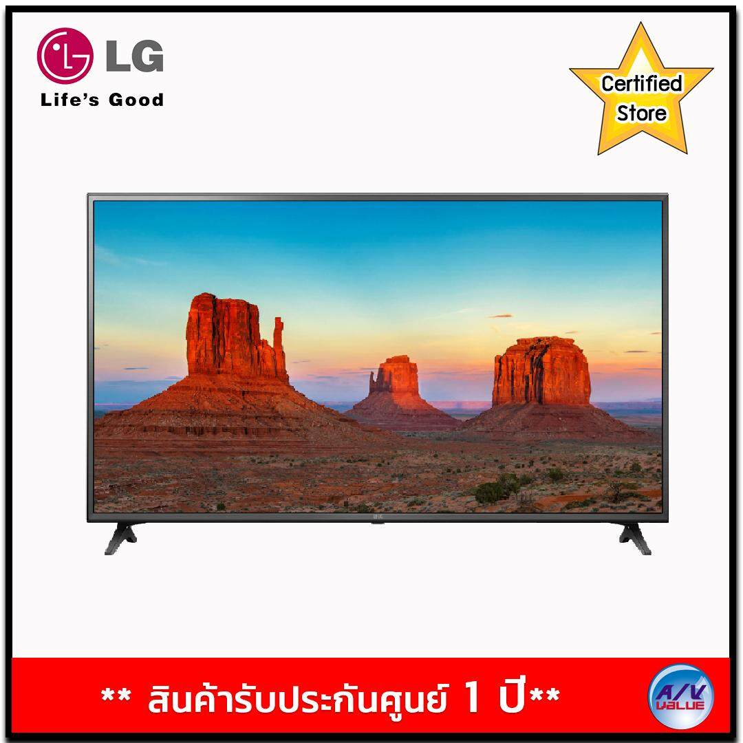 LG 43uk6200pta UHD TV 4K Ultra HD Smart TV ThinQ AI Active HDR
