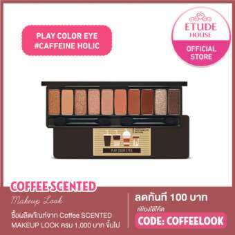 ETUDE HOUSE Play Color Eyes #Caffeine Holic (0.8 g x 10 colors)