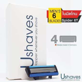 ราคา Ushaves ใบมีดโกนหนวดชนิดเติมแบบ 6 ใบมีด + Trimmer (6 Blades + Trimmer) รุ่น Spider 6T Refill (Made in Germany)