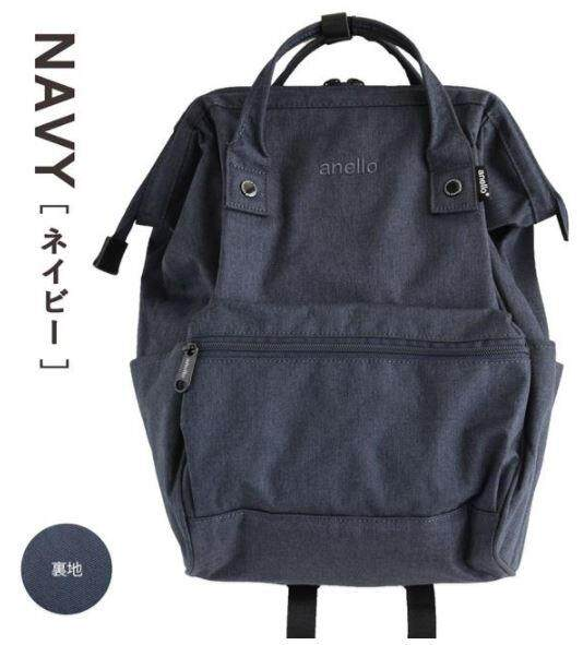 Anello Limited Edition Polyester Backpack