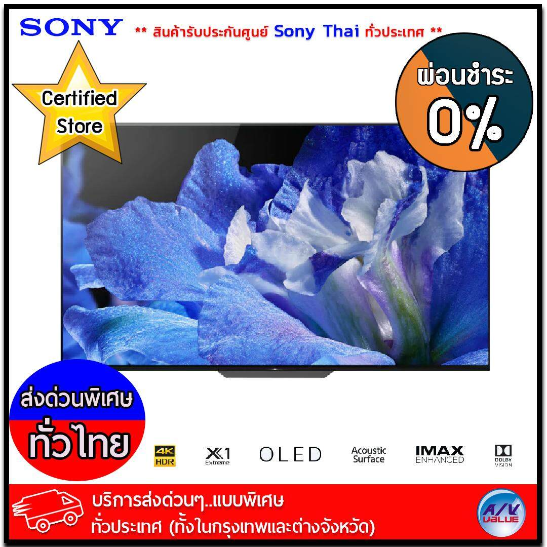 Sony 55A8F  OLED  4K Ultra HD  High Dynamic Range (HDR)  สมาร์ททีวี (Android TV) (KD-55A8F)