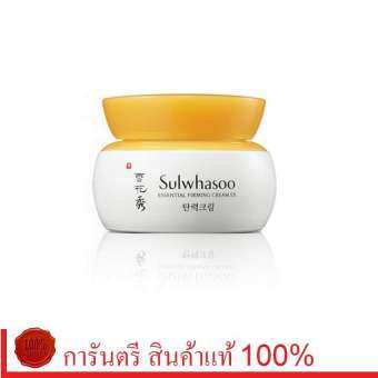 Sulwhasoo Essential Firming Cream EX 5ml (No Box)