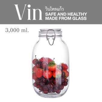 โหลแก้ว สุญญากาศ 3000 ml.  Vin Glass jar Discount โหลแก้ว