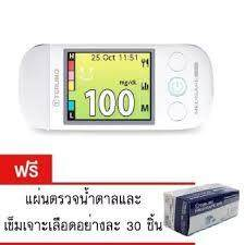 Terumo เครื่องตรวจน้ำตาลในเลือด รุ่น Medisafe fit smile (ฟรี แผ่นตรวจน้ำตาลกับเข็มเจาะเลือดอย่างละ30ชิ้น)ของแท้ รับประกันศูนย์