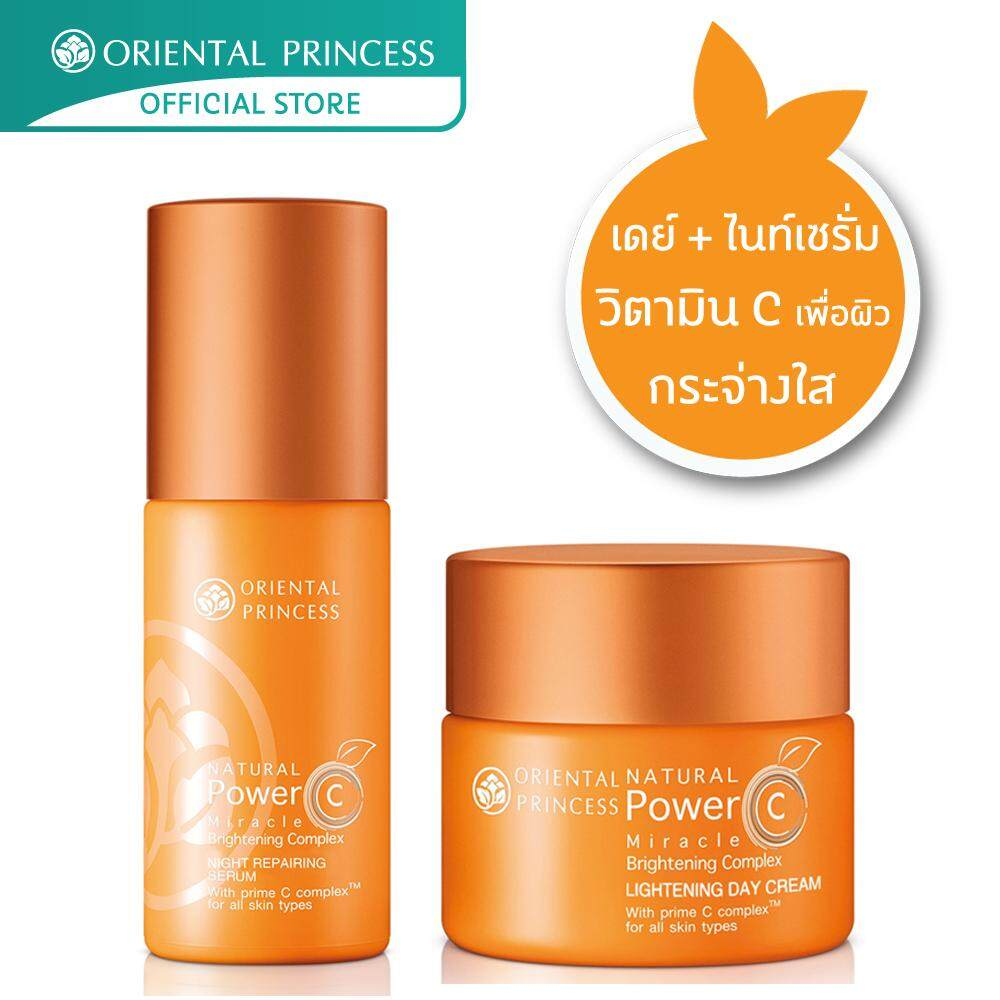 มอยเจอร์ไรเซอร์ แพ็คคู่ Natural Power C Miracle Brightening Complex Lightening Day Cream & Natural Power C Miracle Brightening Complex Night Repairing Serum