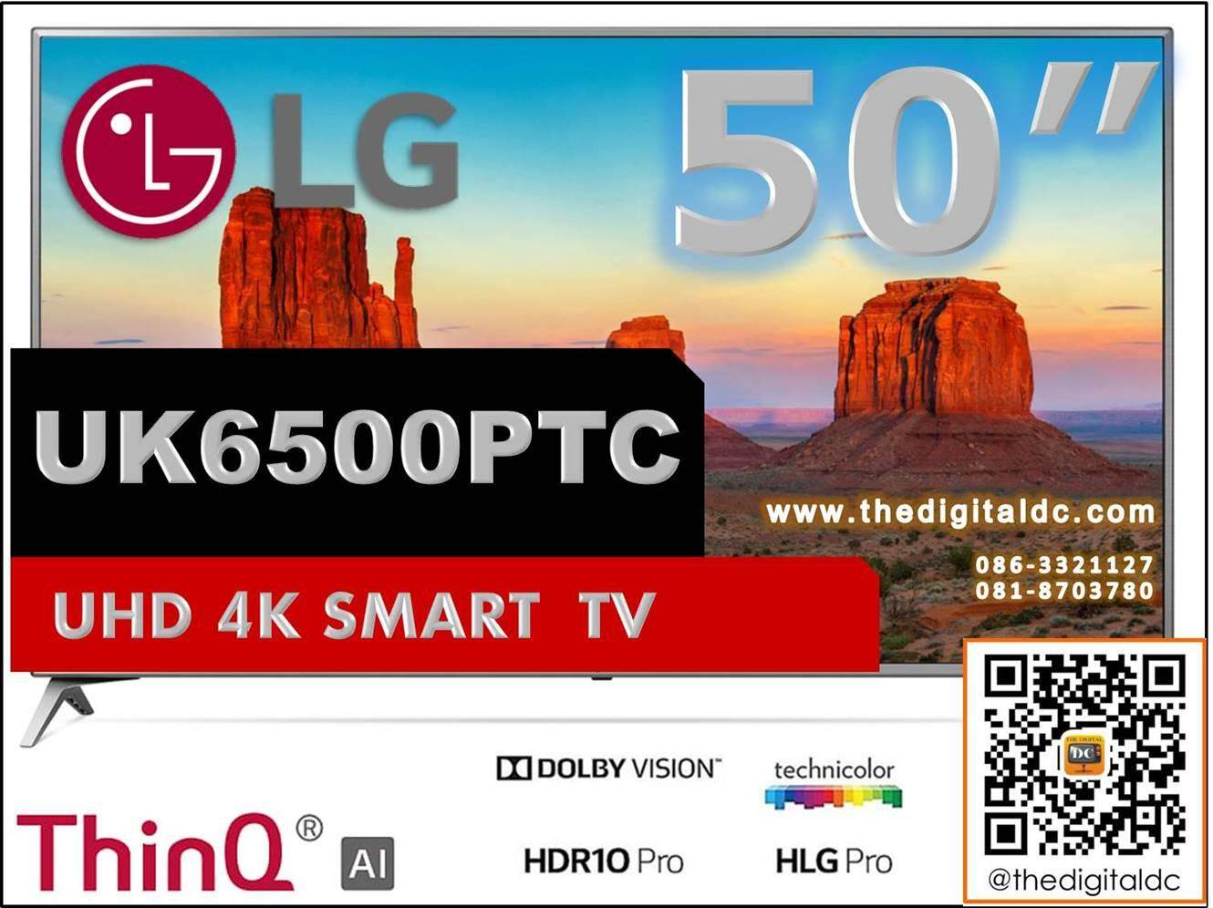 LG 50นิ้ว 50UK6500PTC UHD TV 4K Ultra HD Smart TV
