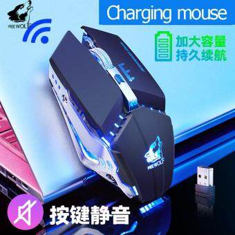 Free Wolf X11 Wireless Mouse Rechargeable Luminous Mechanical Gaming Mouse  Optical Gaming Mouseเมาส์สําหรับคอเกมเ