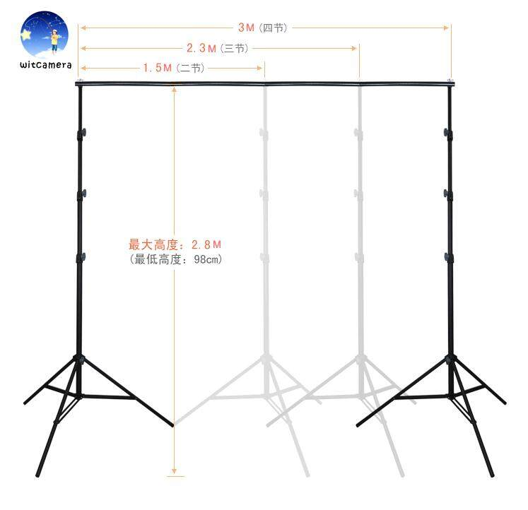 2.8 * 3m Adjustable Photography Background Support System Backdrop Stand Crossbar Kit Set for Muslins Backdrop