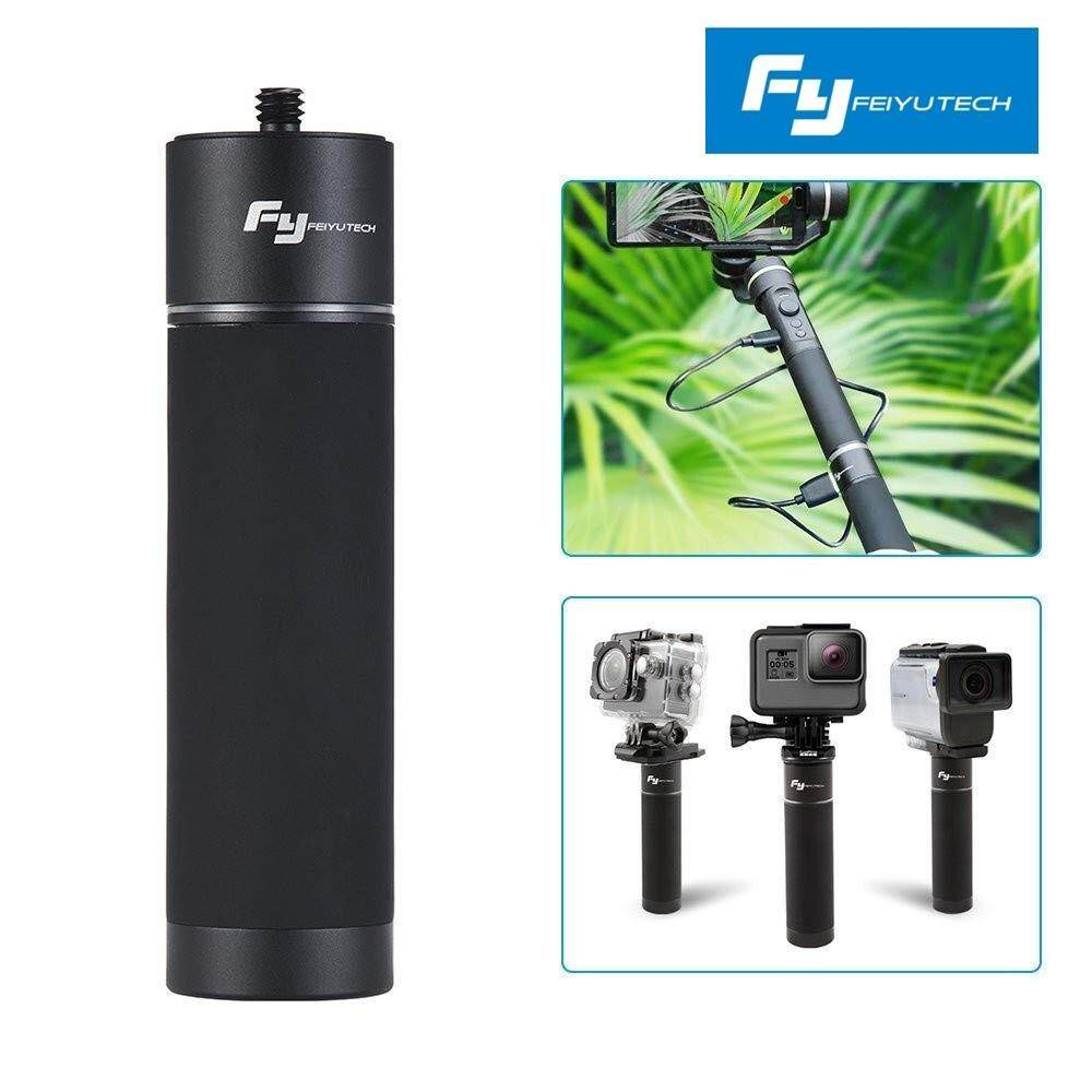 FeiyuTech Handle Charger Power Pack Reach Pole Extension Bar for G5/SPG/WG2/VIMBLE2 Gimbal for GoPro Hero 7/6/5/4/3+
