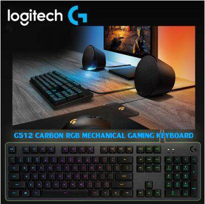 Logitech G512 RGB MECHANICAL CARBON TACTILE Gaming KEYBOARD