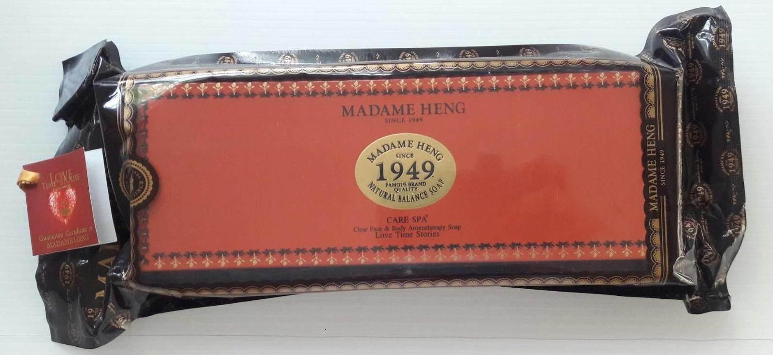 ( 3 ก้อน )Madame Heng มาดามเฮง 1949 สบู่เคลียร์ เฟส แอนด์ บอดี้ อโรมาเธอราปี Clear Face and Body Aromatherapy Soap ( 150g x 3 ก้อน)
