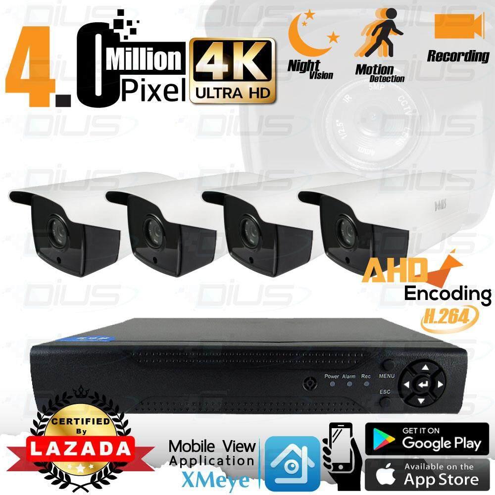 ใครเคยใช้ ชุดกล้องวงจรปิด (OEM) Ultra HD AHD CCTV Kit Set 4.0 MP. กล้อง 4 ตัว ทรงกระบอก(OEM) 4K Ultra HD / เลนส์ 4mm / Infra-red / Day & Night / Water proof และ เครื่องบันทึก DVR 4K Ultra HD 4CH + ฟรีอะแดปเตอร์ ฟรีขายึดกล้อง ภาพคมชัดของจริง