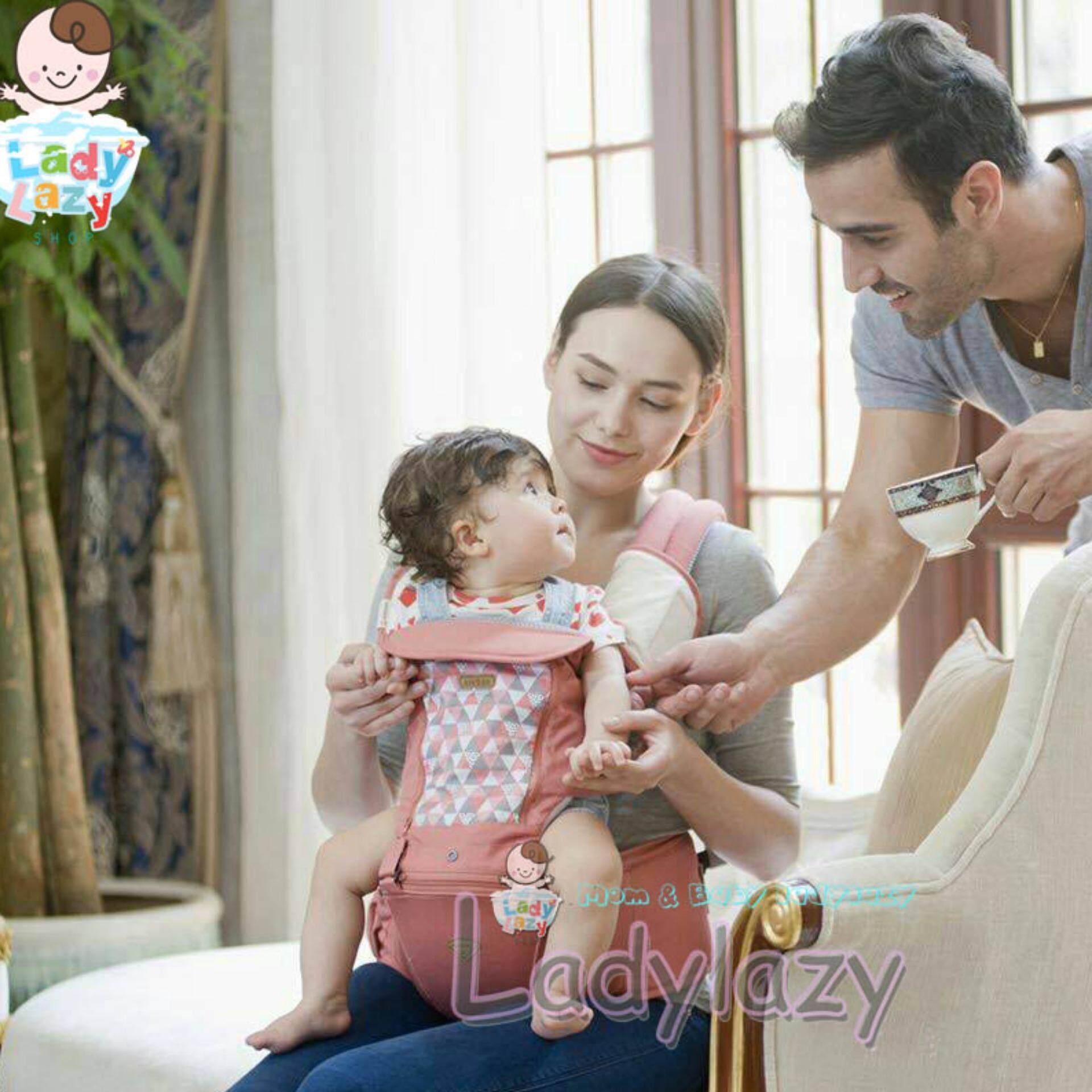 รีวิว ladylazyเป้อุ้มเด็ก(aiebao) Hip seat 2 in1 พาสเทล(Pastel) สีชมพู