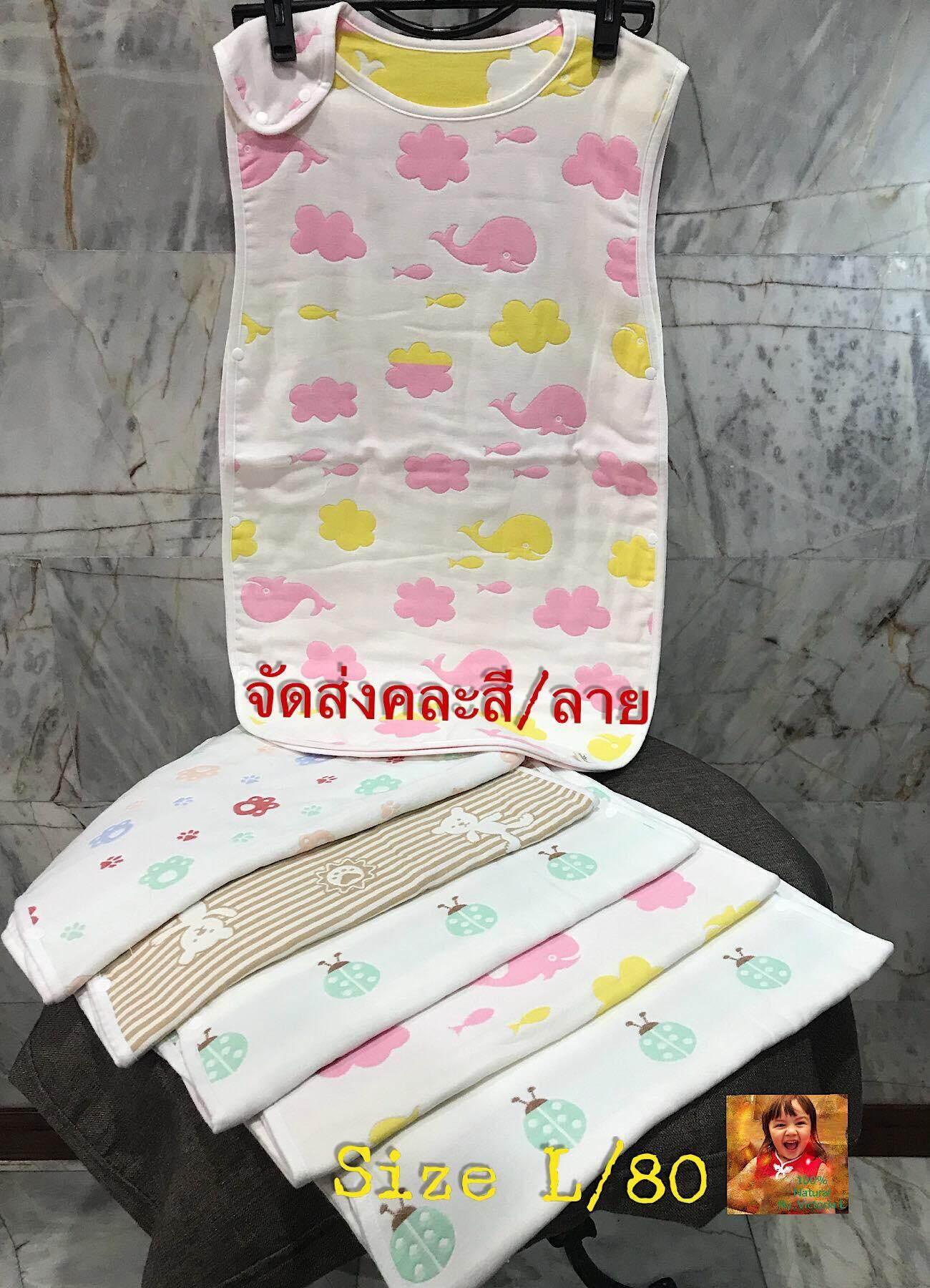 แนะนำ Baby Sleeping Bag Size L, 100%Cotton ถุงนอนเด็ก / ถุงนอนกันลูกน้อยแตะ ทำจากผ้าฝ้าย 100% Size L