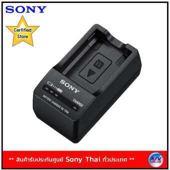 Sony Battery Chargers (W Series) - รุ่น BC-TRW Black