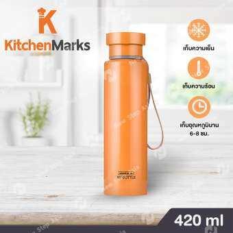 KitchenMarkss กระติกน้ำสแตนเลส กระติกเก็บความร้อน ความเย็น ผิวเคลือบสองชั้น เคลืองยาง 420 ml กระติกน-
