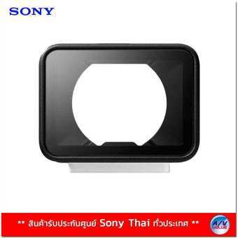 Sony AKA-MCP1 Multicoat Protector for Action Cam