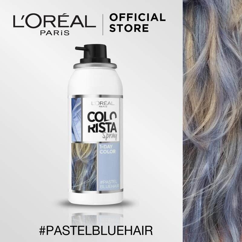 ลอรีอัล ปารีส คัลเลอร์ริสต้า สเปรย์เปลี่ยนสีผมชั่วคราว สี BLUE HAIR L'OREAL PARIS COLORISTA SPRAY BLUE HAIR (Colorista, เปลี่ยนสีผมชั่วคราว, ทำสีผม, ไฮไลท์)