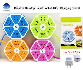 Creative Desktop smart socket 4USB charging socket  Lemon fruit Desktop multifunction card socket  หลากสีเดสก์ท็อปสมาร์ทซ็อกเก็ต  4USB ซ็อกเก็ตชาร์จมะนาวผลไม้สก์ท็อปมัลติฟังก์ชั่ซ็อกเก็-