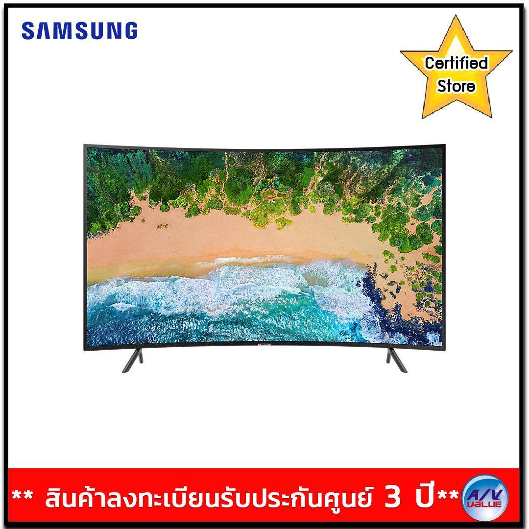 Samsung UA49NU7300 49 UHD 4K Curved Smart TV NU7300 Series 7 (2018)