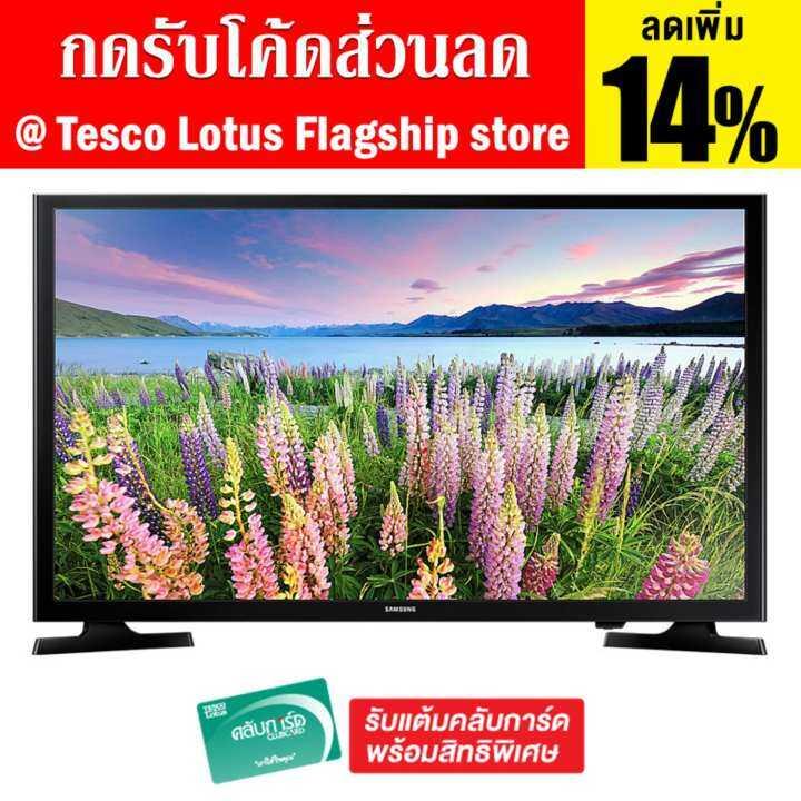 แนะนำ SAMSUNG Full HD Smart LED TV 40 นิ้ว รุ่น