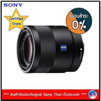 SONY E-MOUNT LENS รุ่น SEL 55F1.8Z CARL ZEISS - Black ***0%10เดือน