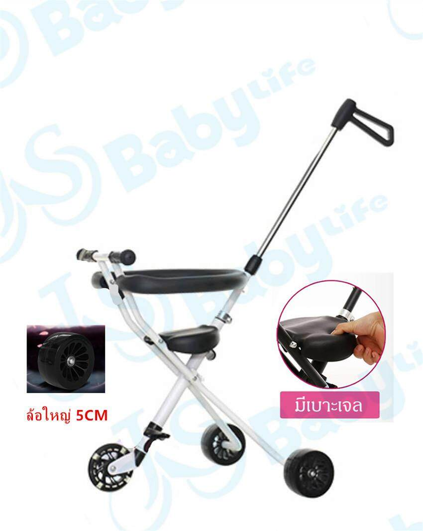 ที่ไหนขายถูก ๆ Baby Life รถเข็นเด็ก 3ล้อ แบบใหม่ เบาะนิ่ม   รับน้ำหนักได้ 60 kg น้ำหนักเบา2.8kg ที่มือเด็กจับมีขนาดสูงขึ้น ล้อข้างหลังไหญ่ มีไฟที่ล้อ รุ่น?TC3 ได้ที่ไหน