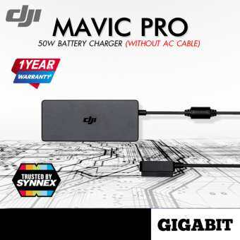 Original DJI Mavic - 50W Battery Charger (Without AC Cable) Warranty From Synnex Thailand