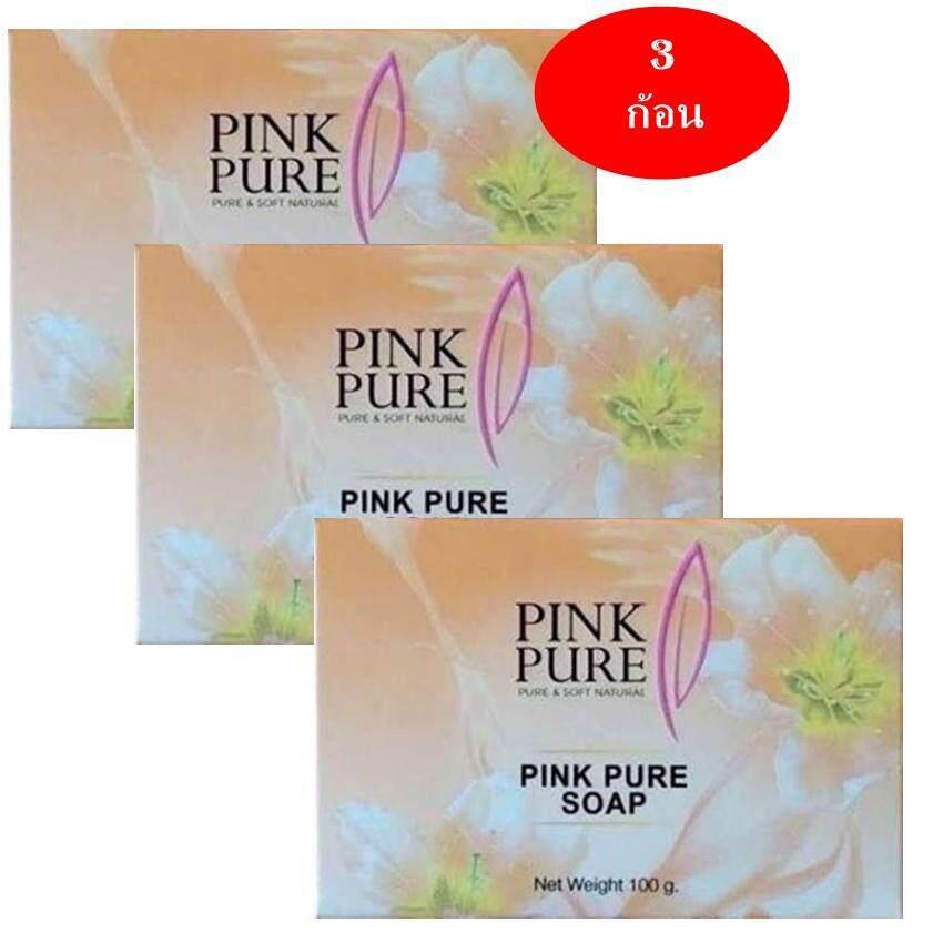 สบู่พิงค์เพียว ลดฝ้า Pink pure soap 100 กรัม (3 ก้อน )