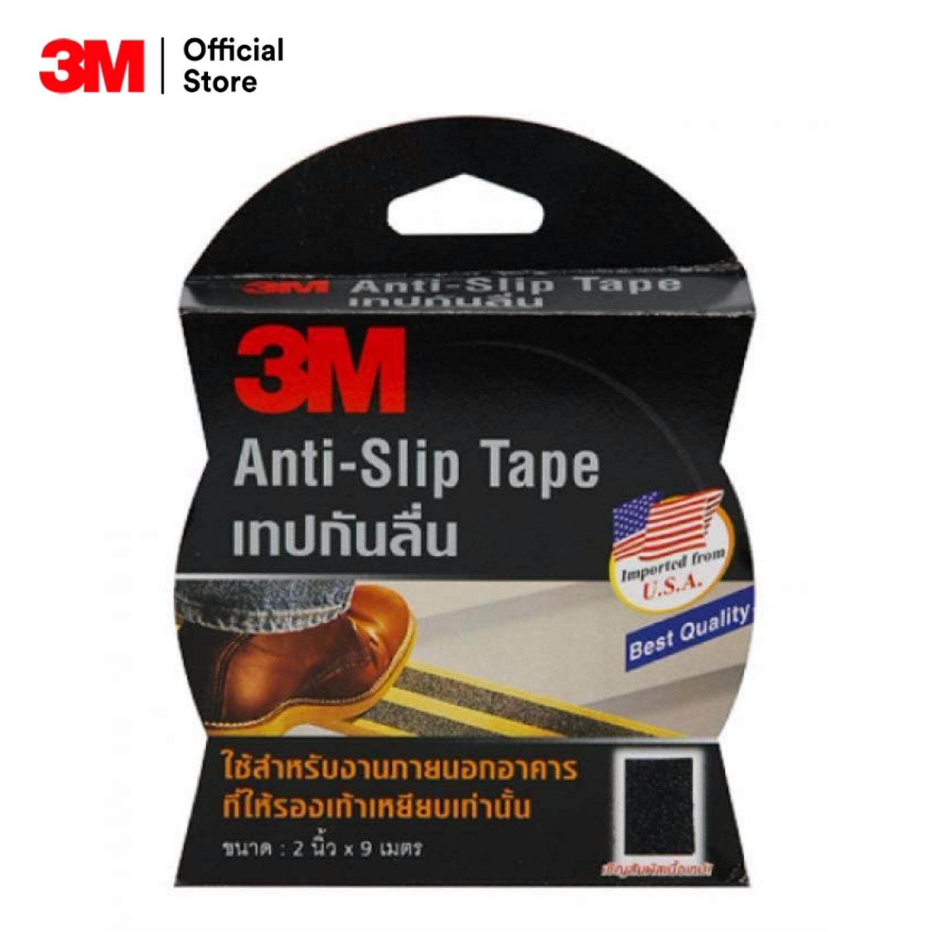 3เอ็ม เทปกันลื่นชนิดม้วนสีดำ สำหรับงานภายนอก ขนาด 2 นิ้ว X 9 เมตร 3M Anti-Slip Tape, Black, 2 Inch X 9M