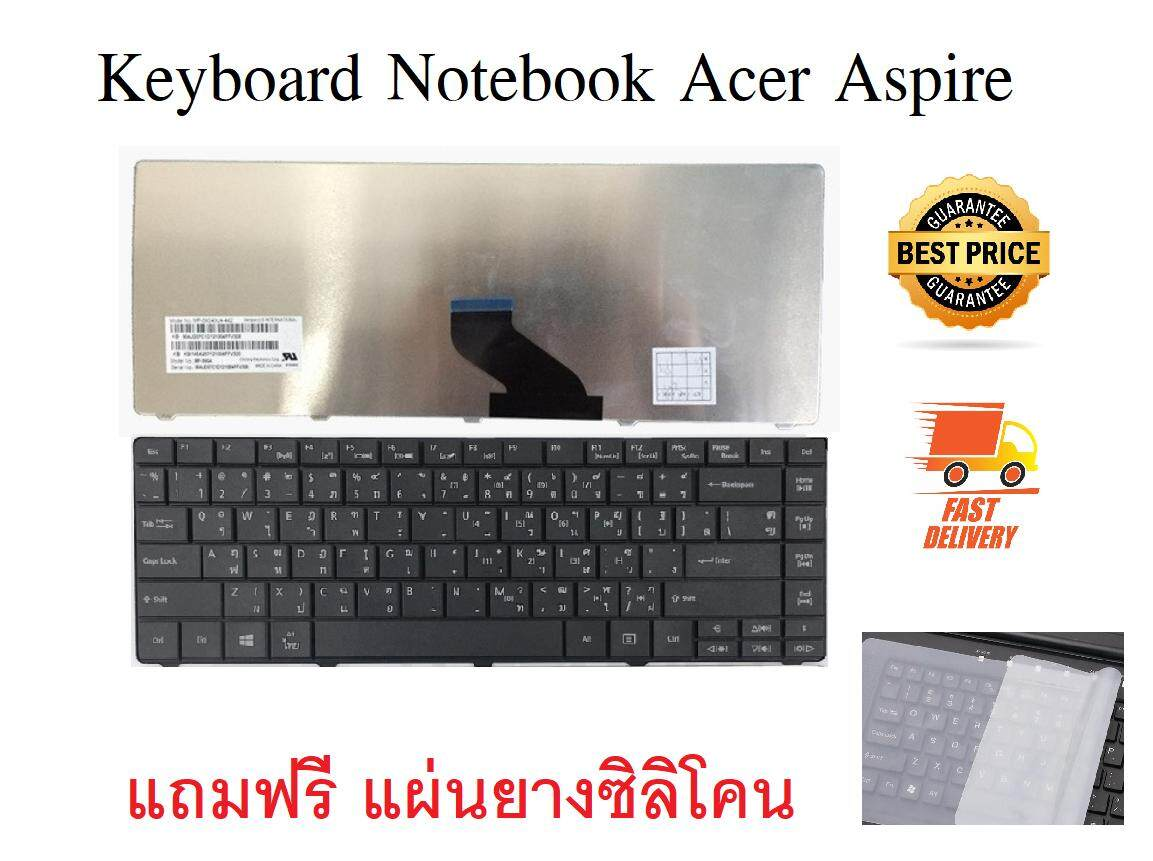 keyboard for Acer Aspire  E1-421,E1-421G,E1-431,E1-431G,E1-471,E1-471G P/N:AEZQZ-01010 ไทย-อังกฤษ