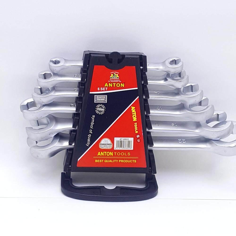 Anton ชุดประแจแหวนผ่า(เหล็กCR-V) 6ชิ้น/ชุด
