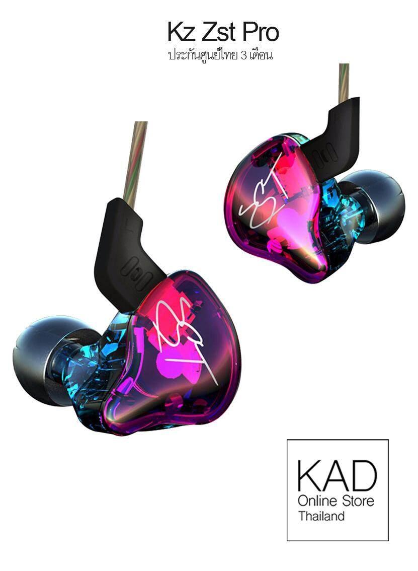 ใช้แล้วดีจริง ๆ ค่ะ หูฟัง Bluetooth **ถูกที่สุดในตอนนี้!!** หูฟังไร้สาย X2T Bluetooth earphone มีไมค์ ขนาดเล็ก พร้อมเคสแบตสำหรับชาร์จ X2T Mini Twins รองรับสมาทโฟนทุกระบบ มีรับประกัน
