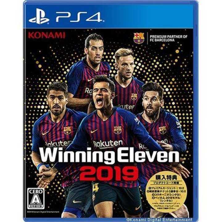แนะนำ PES 2019 PRO EVOLUTION SOCCER Winning Eleven 2019 [PS4