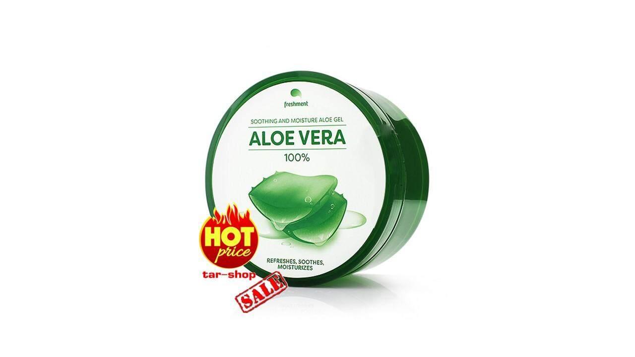 ใครเคยใช้ Freshment Soothing And Moisture Aloe Gel เฟรซเม้นท์ เจลว่านหางจรเข้ 300 ml. ใช้ได้ผลจริง