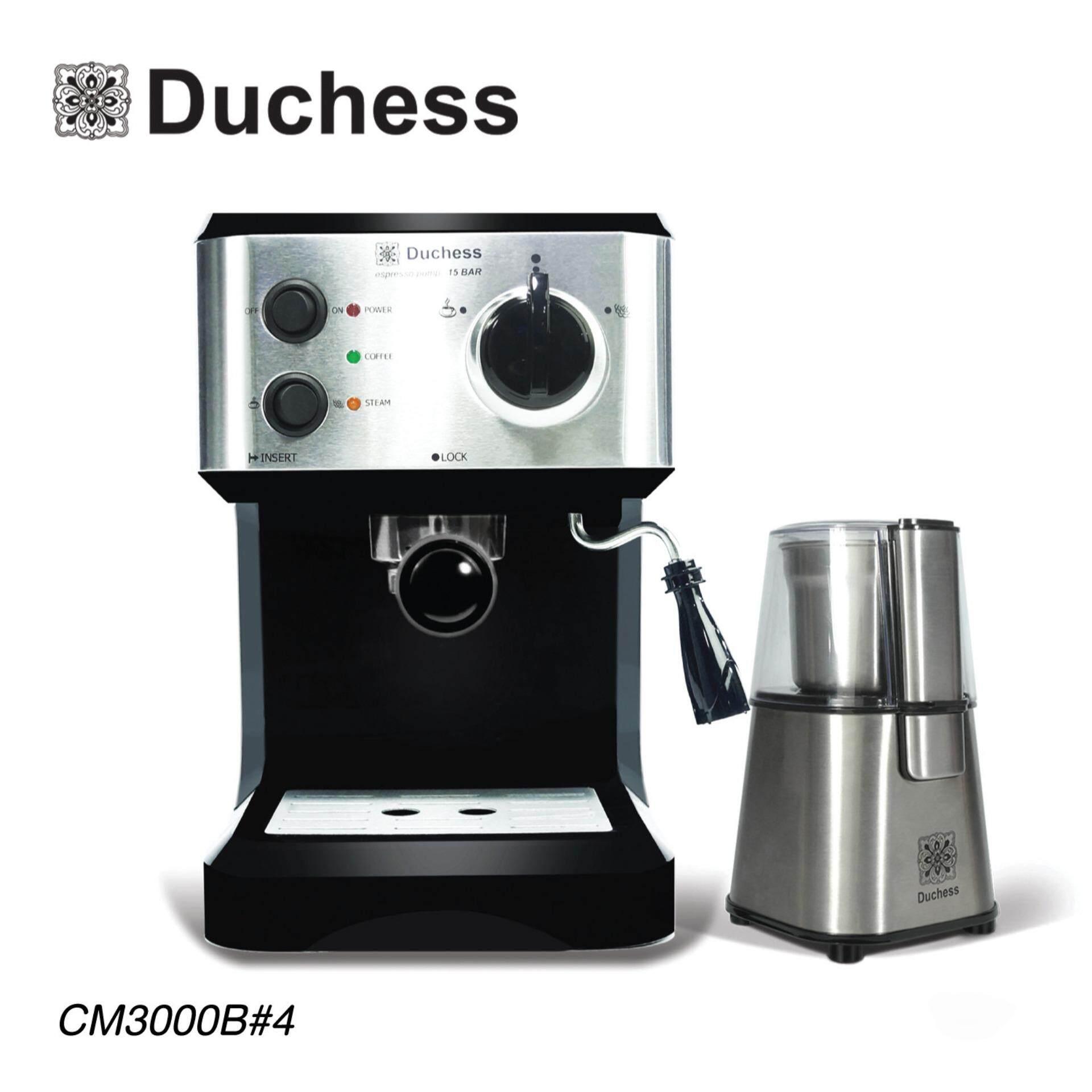 Duchess CM3000B#4 - เครื่องชงกาแฟ CM3000B + เครื่องบดเมล็ดกาแฟ CG9100S  - 373fd5b6d9d5ba41e1ab294f788a1cc8 - แนะนำเครื่องชงกาแฟชุดเล็ก สำหรับเริ่มต้น