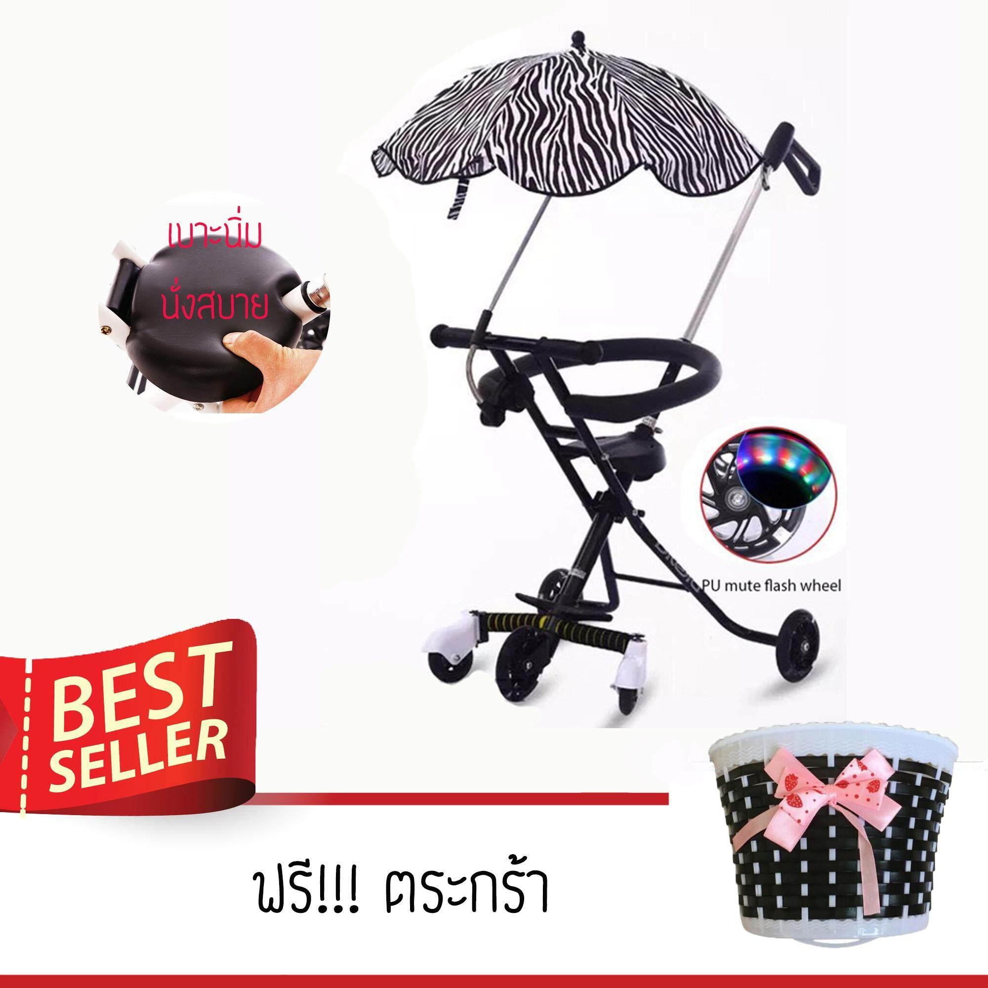 ข้อมูล FIN BABIESPLUS รถเข็นเด็กแบบนอน FIN BABIESPLUS รถเข็นเด็กแบบพกพา Travelling Stroller ปรับนอนได้ พับเก็บมีล้อลาก รุ่น CAR-Y1 ขายถูกๆ ส่งฟรี
