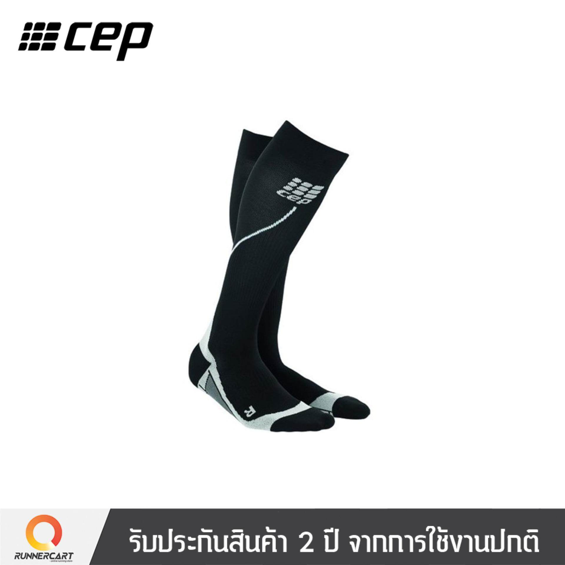 CEP Women's Compression Run Socks 2.0, Black/Grey