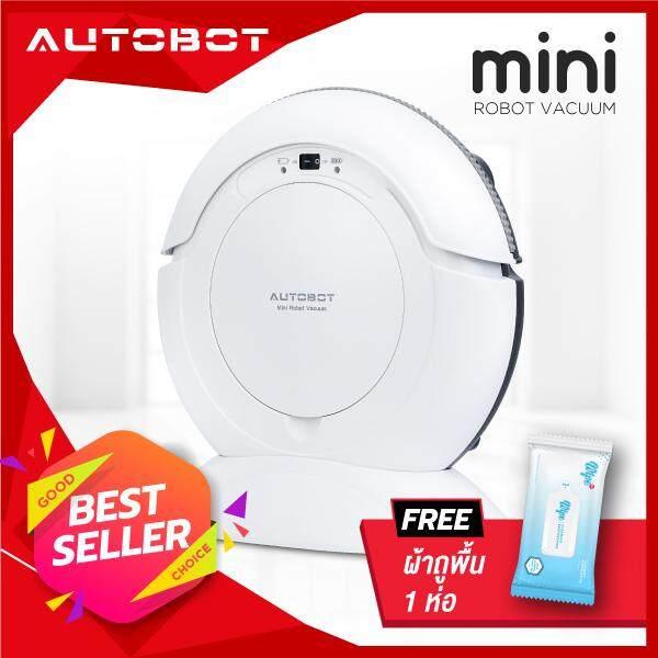 แนะนำเลือกซื้อ  AUTOBOT หุ่นยนต์ดูดฝุ่น ถูพื้น เครื่องดูดฝุ่น โรบอท ระบบ Fuzzy Moving รุ่น MINI robot vacuum cleaner  - Original White - ของแท้