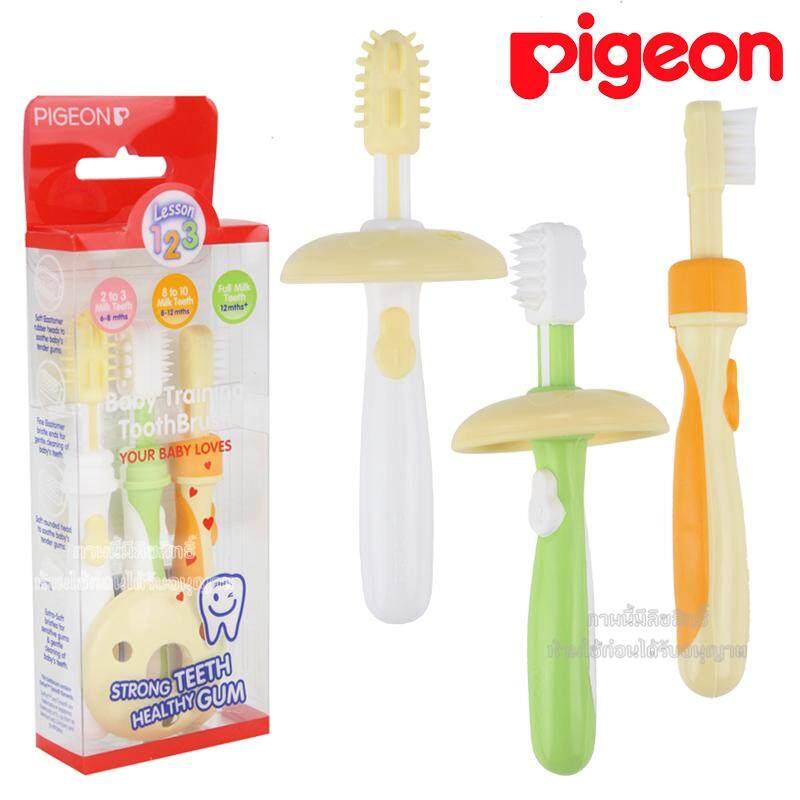 โปรโมชั่น Pigeon แปรงสีฟันฝึกหัด 3 ขั้น Baby Training ToothBrush (6เดือนขึ้นไป)