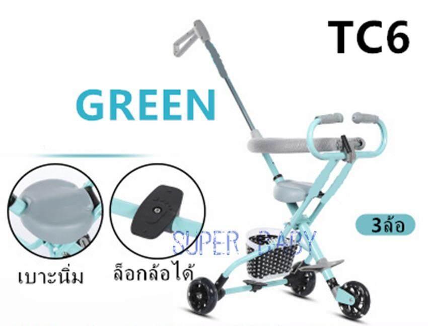 คูปอง ส่วนลด เมื่อซื้อ Belecoo รถเข็นเด็กแบบนอน รถเข็นเด็ก belecoo q3 ปรับนอนได้ (smartbaby) ซื้อที่ไหน ? ถูกที่สุด