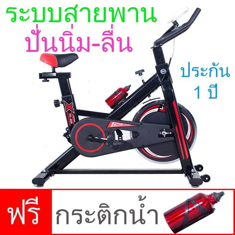 จักรยานออกกำลังกาย  Toughman รุ่น Toughman SB-909 ลดราคา -64%