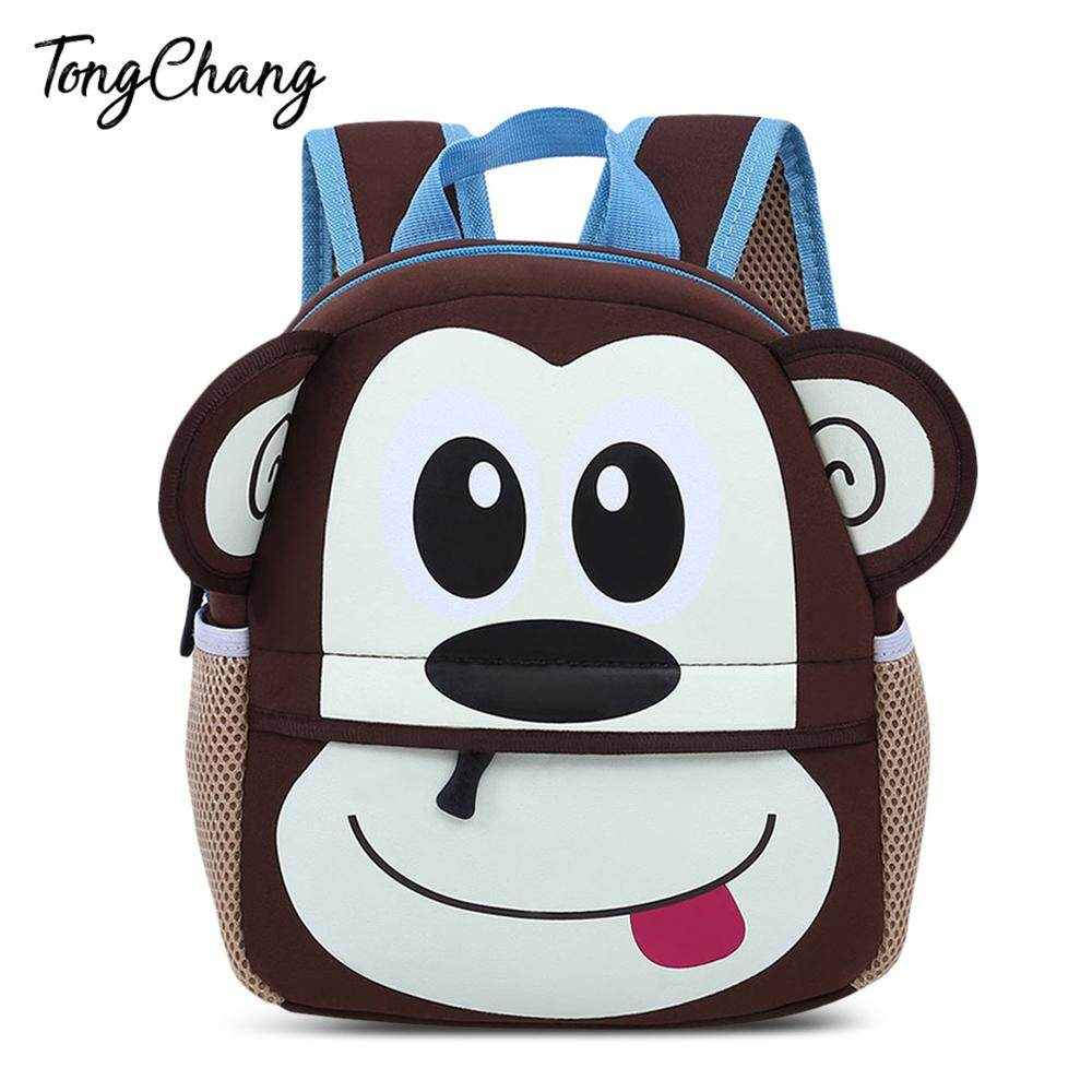 TongChang Colorful 3D Cartoon Animal Bag Cute Kid Toddler School Bag Backpack Kindergarten Girls Boys Mochila Infant Childres - intl