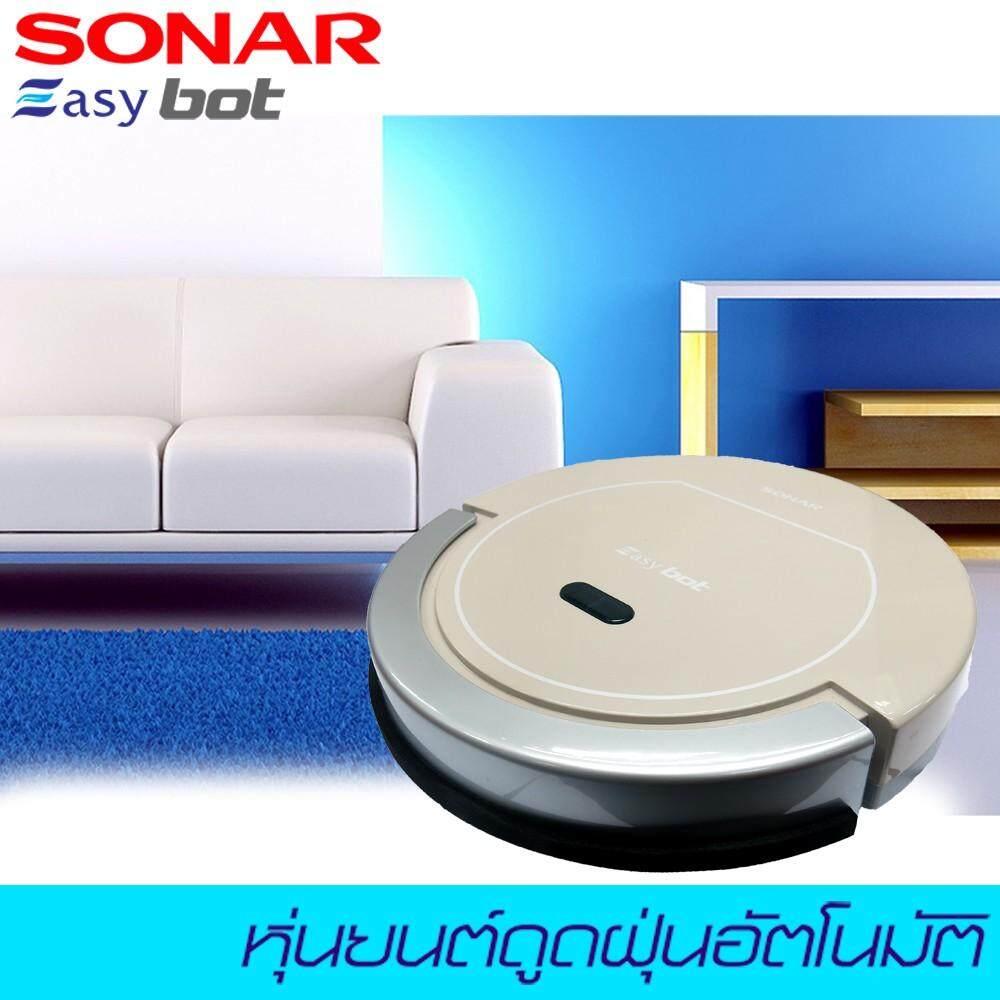 ราคาของ  Sonar Easy Bot เครื่องดูดฝุ่น หุ่นยนต์ดูดฝุ่น อัตโนมัติ รุ่น VCR-500 มี 2 สีให้เลือก (สีแดง,สีครีม) ดีจริงหรือ