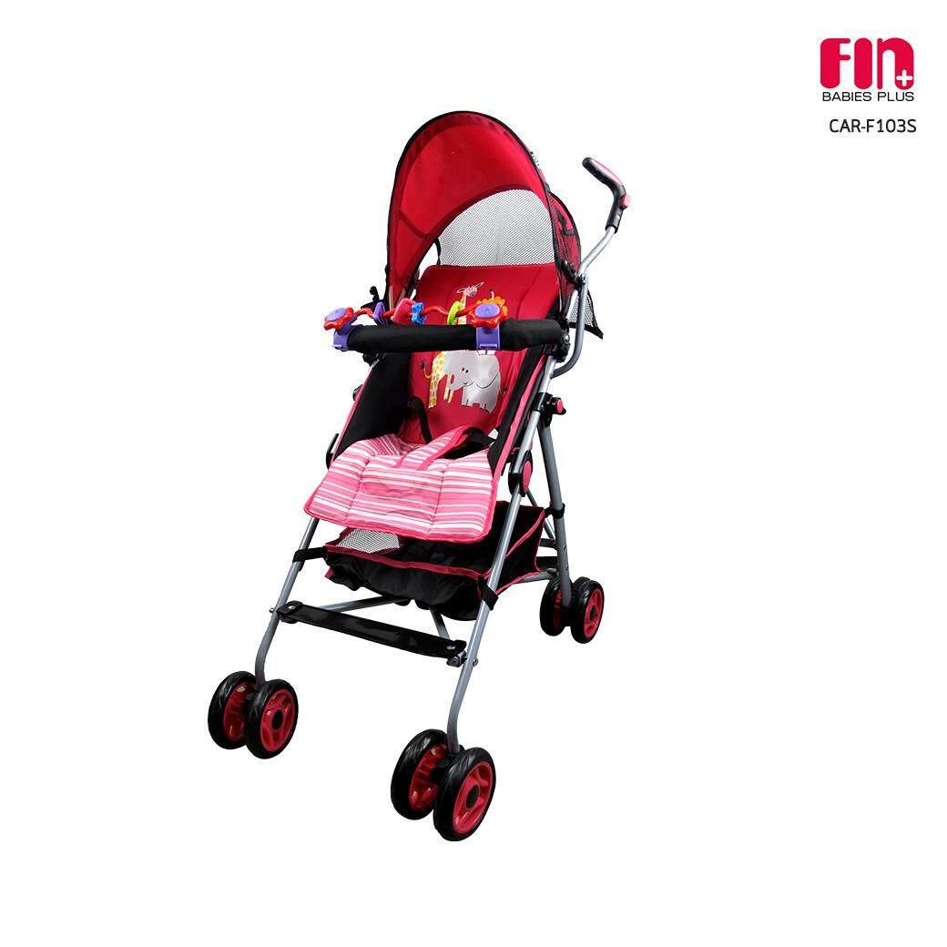 ราคาของ  FIN BABIEPLUS รถเข็นเด็กก้านร่ม ปรับนอนได้ น้ำหนักเบา รุ่น CAR-F103S จะซื้อรุ่นไหนดี