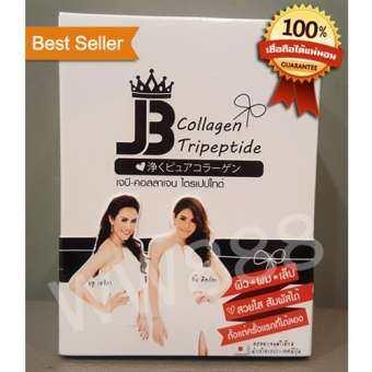 เจบี คอลลาเจน ไตรเปปไทด์ JB Collagen  เจบีคอลลาเจน แท้ 100% (จำนวน 1 กระปุก)-