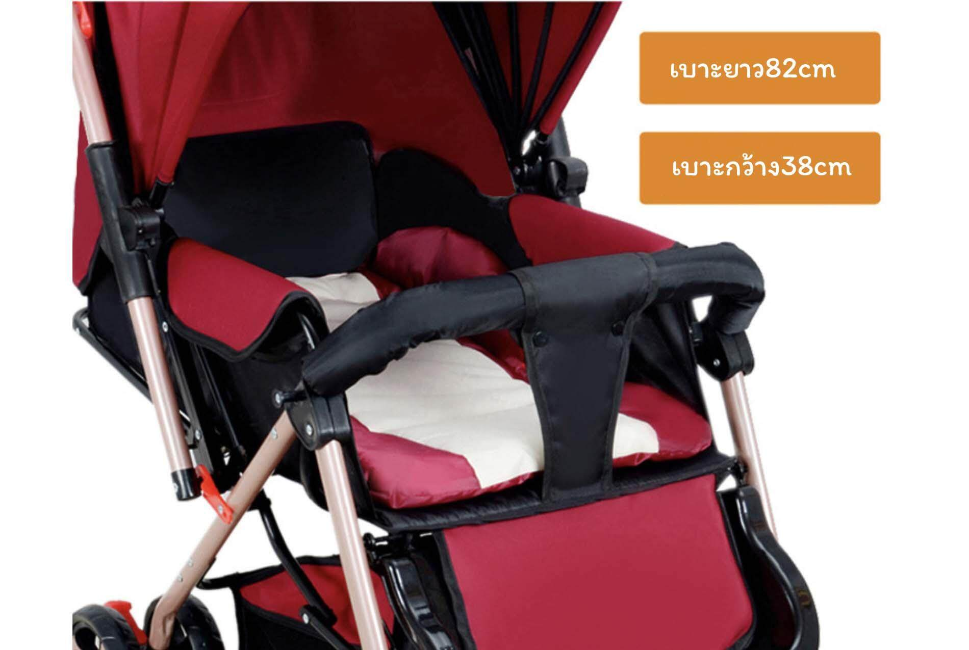รีวิว Moon baby อุปกรณ์เสริมรถเข็นเด็ก ผ้ารองนั่งรถเข็นช้อปปิ้ง ป้องกันเชื้อโรคที่ติดมากับเข็น ลายดอท รีวิวดีที่สุด อันดับ1
