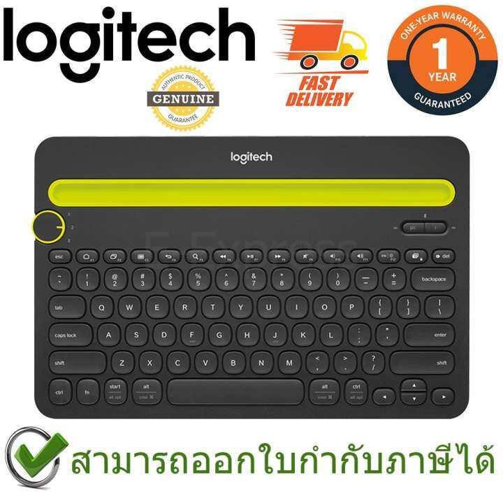 Logitech K480 Multi-Device Bluetooth Keyboard แป้นภาษาไทย/อังกฤษ ของแท้ ประกันศูนย์ 1ปี คีย์บอร์ด ไร้สาย (Black)