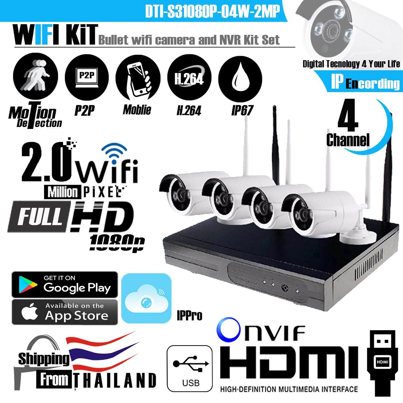 ใช้ได้ผลจริง ชุดกล้องวงจรปิด 4CH IP Wifi Kit Set 2.0 MP ล้านพิกเซล กล้อง 4 ตัว ทรงกระบอก HD 1080P อินฟราเรดล่าสุด เครื่องบันทึก HD 4CH เลนส์ 3.6mm Wi - fi Wireless ฟรีอะแดปเตอร์ ลดส่งท้ายปี