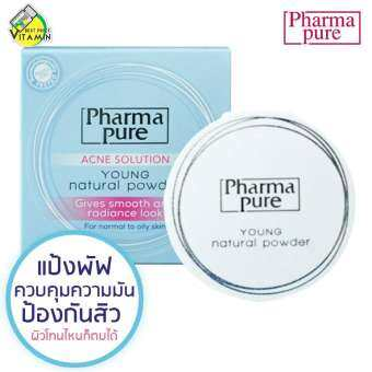 PharmaPure Acne Solution Young Natural Powder แป้งป้องกันสิว 11.5 g.